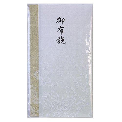 不祝儀袋 / 新本折多当(仏)〔弔事〕 (御布施)