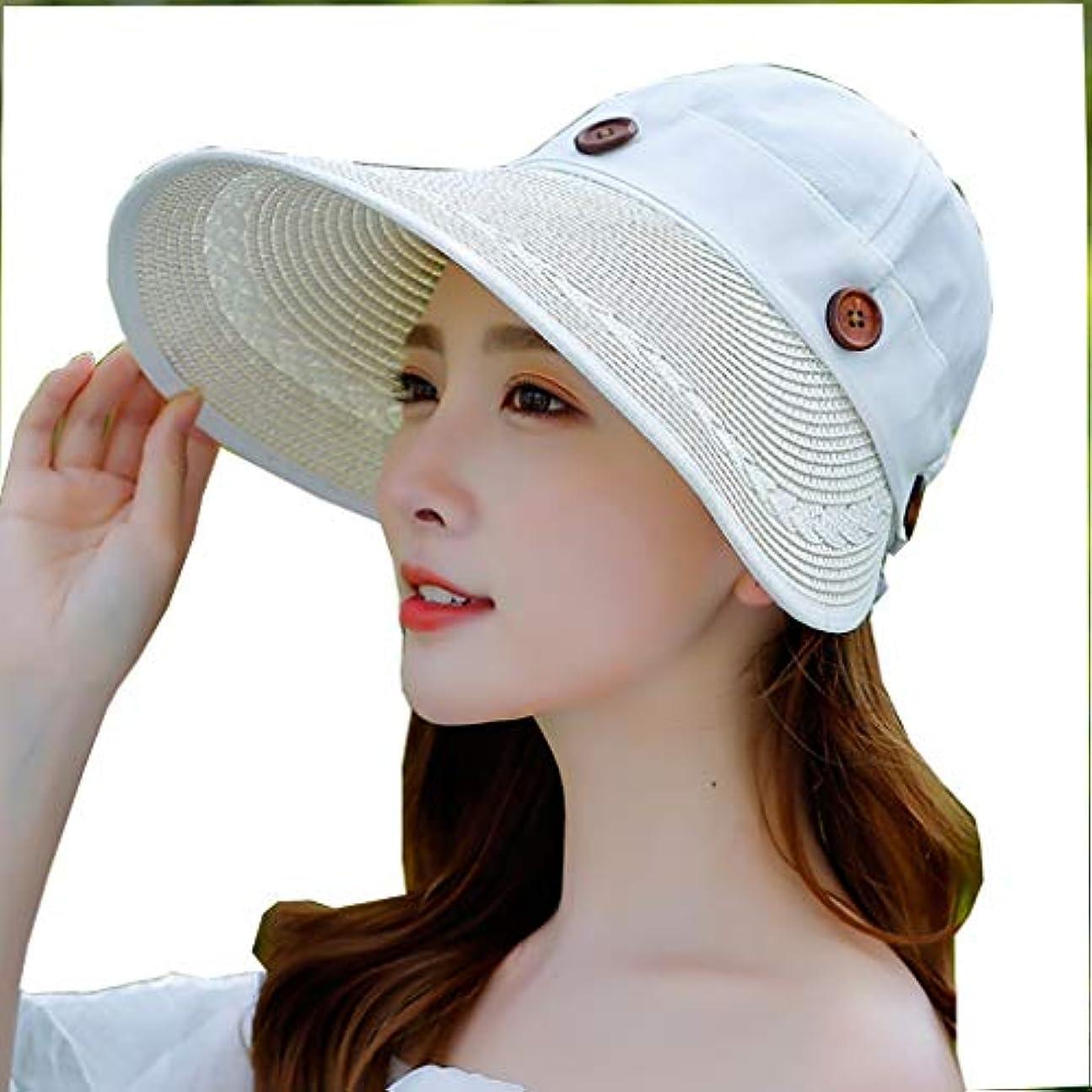 回路曖昧な比較Sun Hat夏用日焼け止め折りたたみ屋外サイクリングビーチ帽子UVプロテクションストローハットサンハット (Color : D)