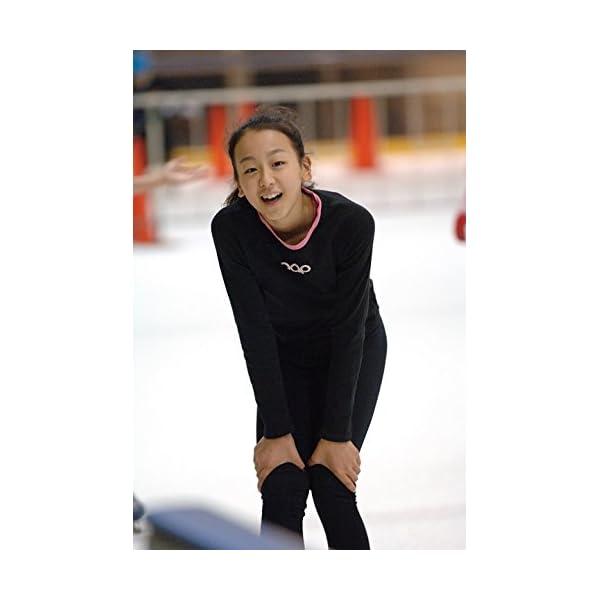 フィギュアスケートLife Extra -Li...の紹介画像4