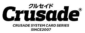 【クルセイド】 マギ 第2弾 ~ルフを導く者~ (MGC-02B)