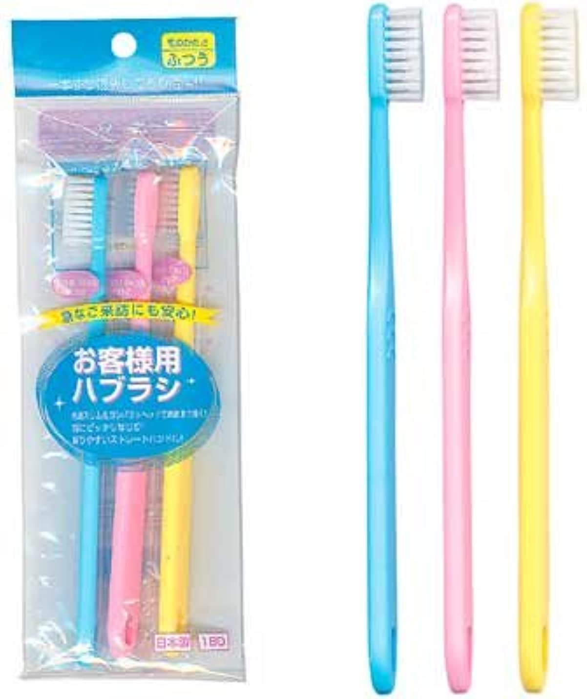 ストレスの多い難民斧お客様用歯ブラシ(3P) 【まとめ買い12個セット】 41-006