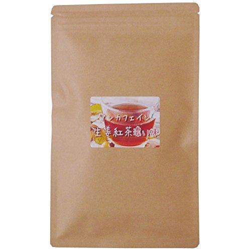 ばんどう紅茶 (ノンカフェイン) 生姜紅茶濃い味 2.5g×10袋