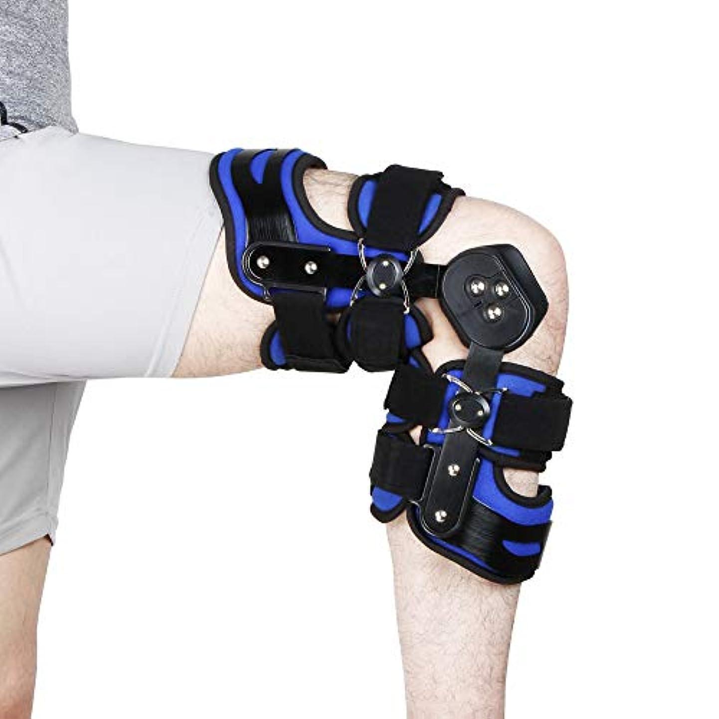 発生器より動作REAQER 膝サポーター 医療ヒンジ付き膝ROM膝ブレース 角度調節可能な多関節サポート、靭帯裂傷、関節炎 十字靭帯 半月板 損傷 回復