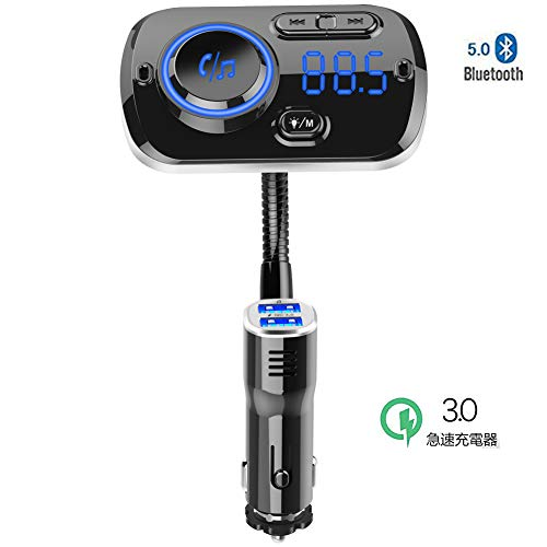 HLOMOM 車載FMトランスミッター Bluetooth5.0 SIRI/GOOLE Assistantに対応 ハンズフリー通話 LEDライト 2台同時接続 TFカード/USBメモリー ノイズ軽減機能 2USBポート