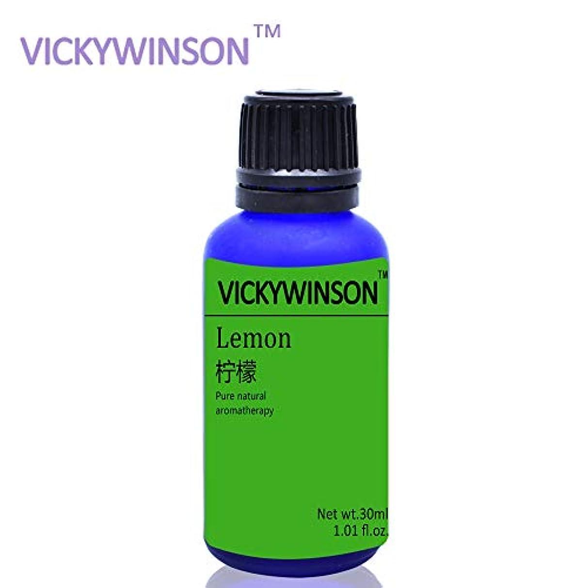 権威ディスク便宜VICKYWINSONレモンアロマエッセンシャルオイル30ミリリットル車の香水添加剤アウトレット香水装飾レディース車の香り