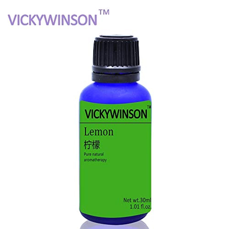 VICKYWINSONレモンアロマエッセンシャルオイル30ミリリットル車の香水添加剤アウトレット香水装飾レディース車の香り