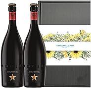 イネディットギフトセット750ml×2本 BOX付き スペイン産高級ビール[包装済み]