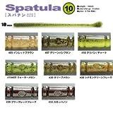 issei/一誠 Spatula/スパテラ 10inch 10 グリパン/チャート 4本入