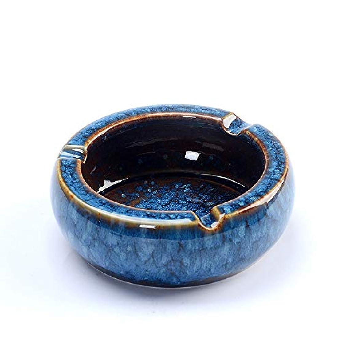 傾斜ホップ可能タバコ、ギフトおよび総本店の装飾のための灰皿円形の光沢のあるセラミック灰皿 (色 : 青)