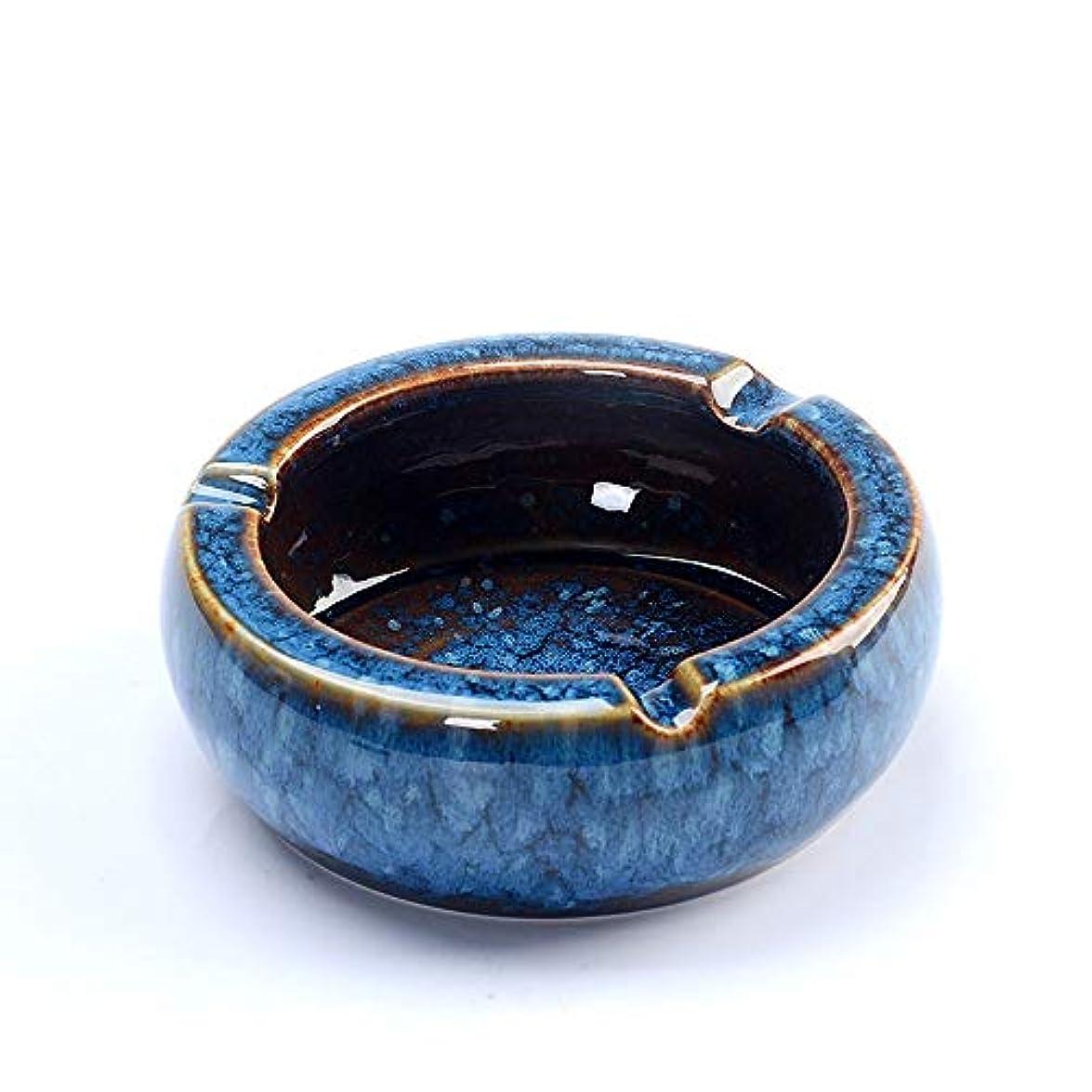 杭塩辛いタバコ、ギフトおよび総本店の装飾のための灰皿円形の光沢のあるセラミック灰皿 (色 : 青)