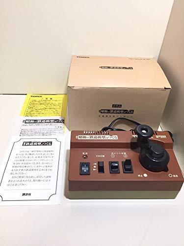 非売品TOMIX パワーユニット N-401週刊 昭和の鉄道模型をつくる未使用 通電確認済み応募者全員プレゼント品 トミックス 講談社