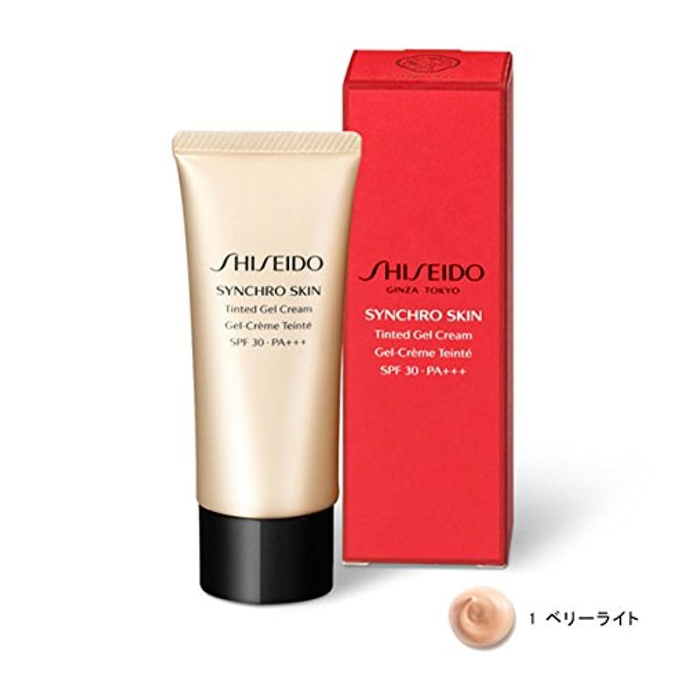 大工偽物農業SHISEIDO Makeup(資生堂 メーキャップ) SHISEIDO(資生堂) シンクロスキン ティンティッド ジェルクリーム (1 ベリーライト)
