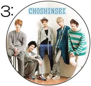 超新星 Choshinsei 缶バッチ 缶バッジ 3