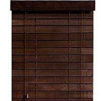木製 ウッド ブラインド 【幅64cm×高さ100cm】 50mmスラット ダークブラウン/幅61~70cm×高さ32~100cm から選べる