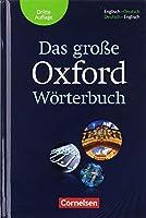 Das Grosse Oxford Woerter: Exam Trainer Pack