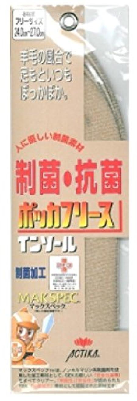 フィード幻想形アクティカ ポッカフリースインソール 男性用 24.0cm-27.0cm