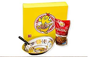 チャンピオンカレー お皿とカレー1kgセット(冷蔵)