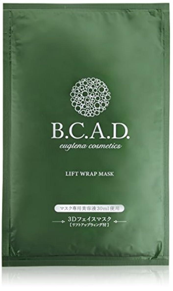天気放つ噂ビーシーエーディー B.C.A.D. リフトラップマスク 1枚