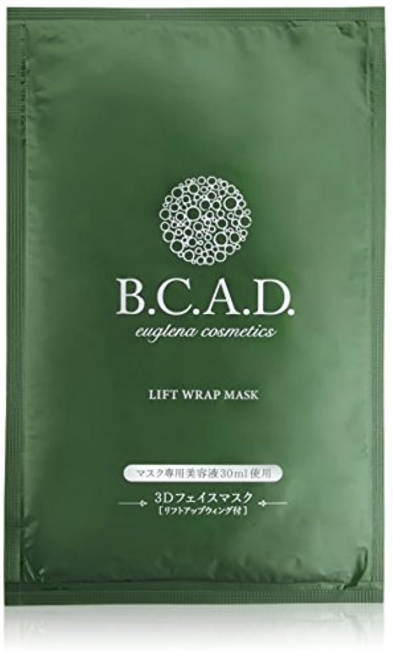 配管バーガーベーリング海峡ビーシーエーディー B.C.A.D. リフトラップマスク 1枚