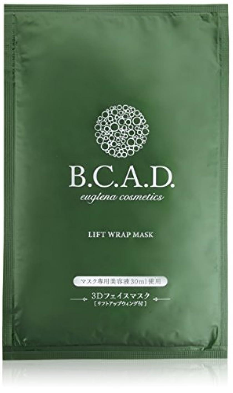踏み台血統多分ビーシーエーディー B.C.A.D. リフトラップマスク 1枚