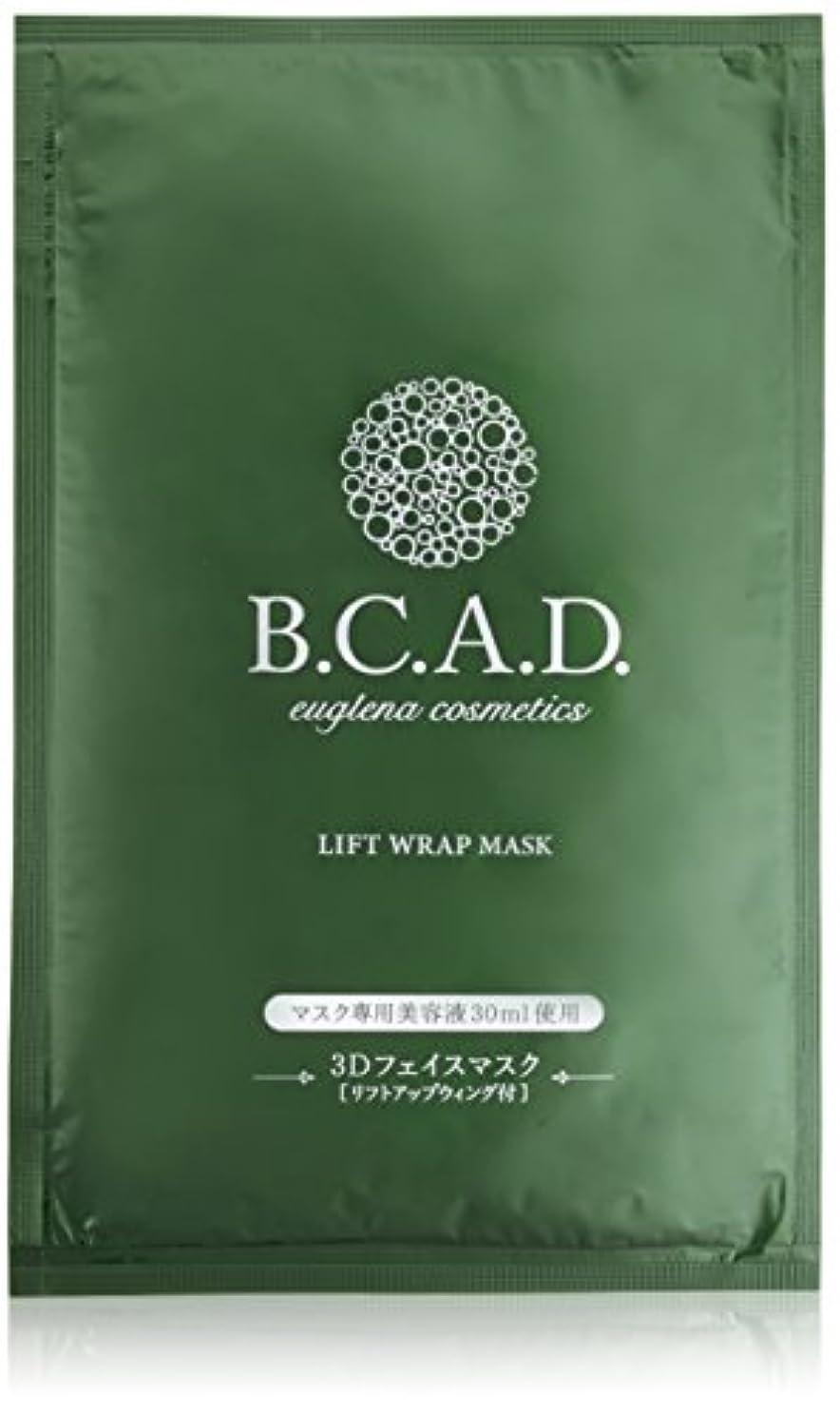 ビーシーエーディー B.C.A.D. リフトラップマスク 1枚