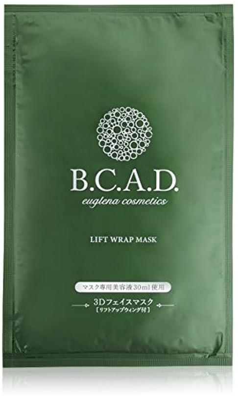 背の高い鳴り響く通行人ビーシーエーディー B.C.A.D. リフトラップマスク 1枚