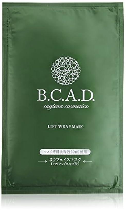こしょう検索町ビーシーエーディー B.C.A.D. リフトラップマスク 1枚