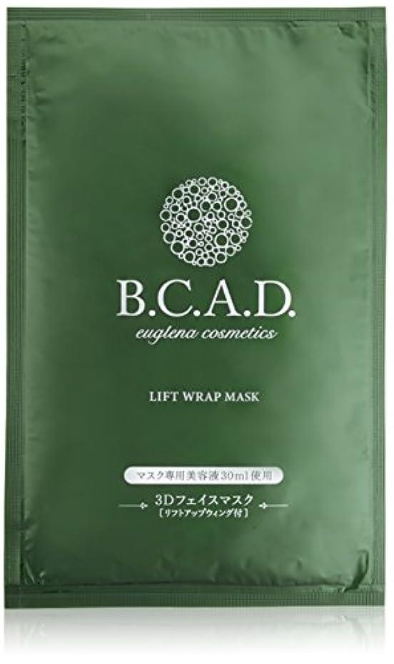 元の光沢水を飲むビーシーエーディー B.C.A.D. リフトラップマスク 1枚