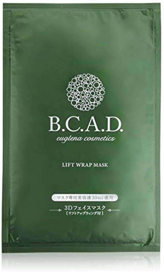 入手します避難関連付けるビーシーエーディー B.C.A.D. リフトラップマスク 1枚