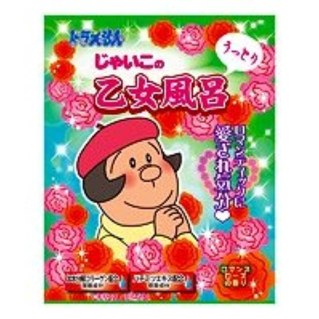 ドラえもんバスパウダー「じゃいこの乙女風呂」12個セット クリアーピンクのお湯 可憐で清楚なロマンスローズの香り