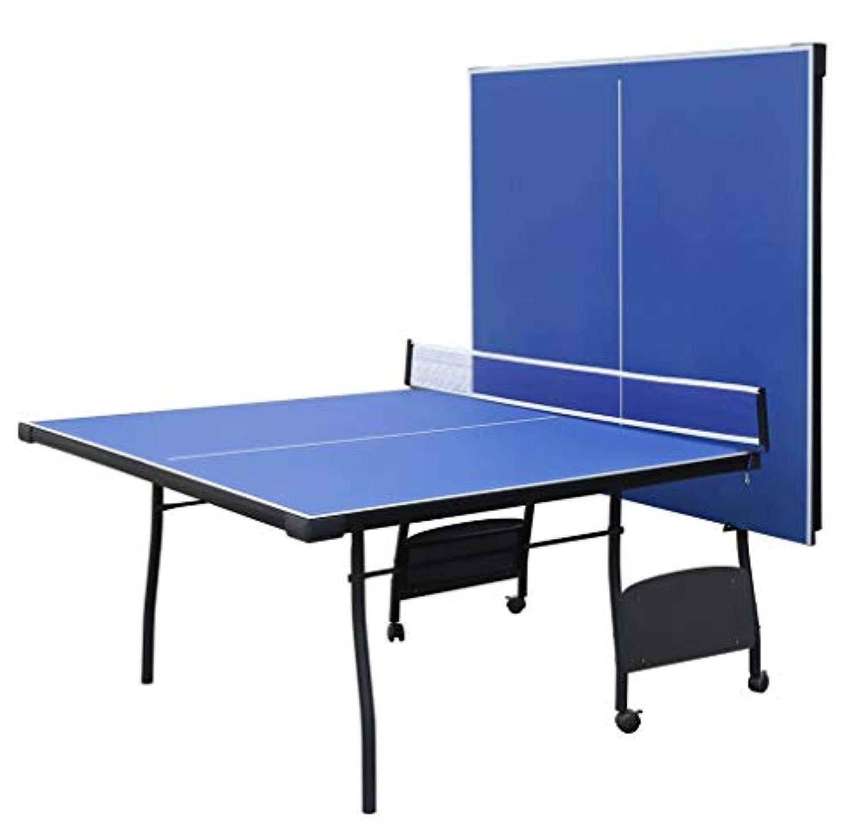 国際規格サイズ卓球台 折り畳み式卓球台 (移動キャスター付)