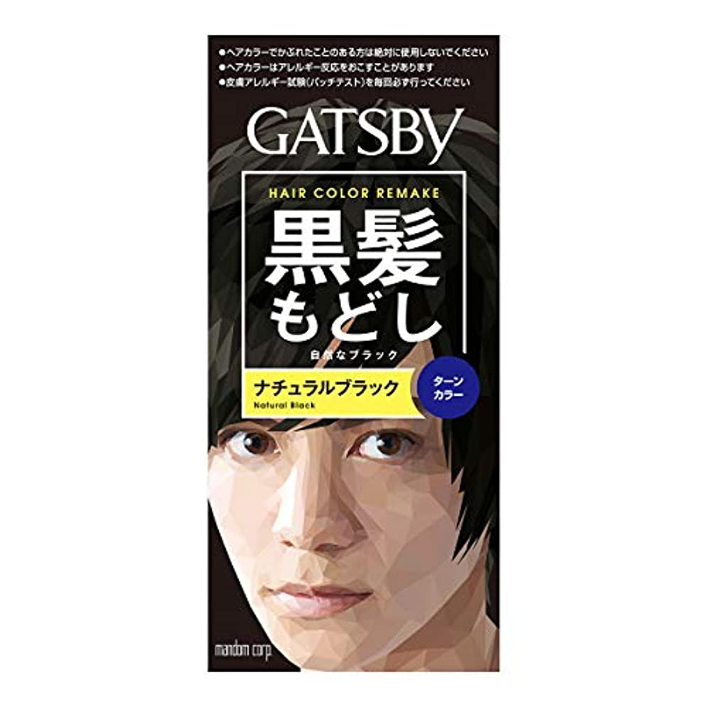 錆び弾力性のある悔い改めGATSBY(ギャツビー) ターンカラー ナチュラルブラック 1剤35g 2剤70mL (医薬部外品)
