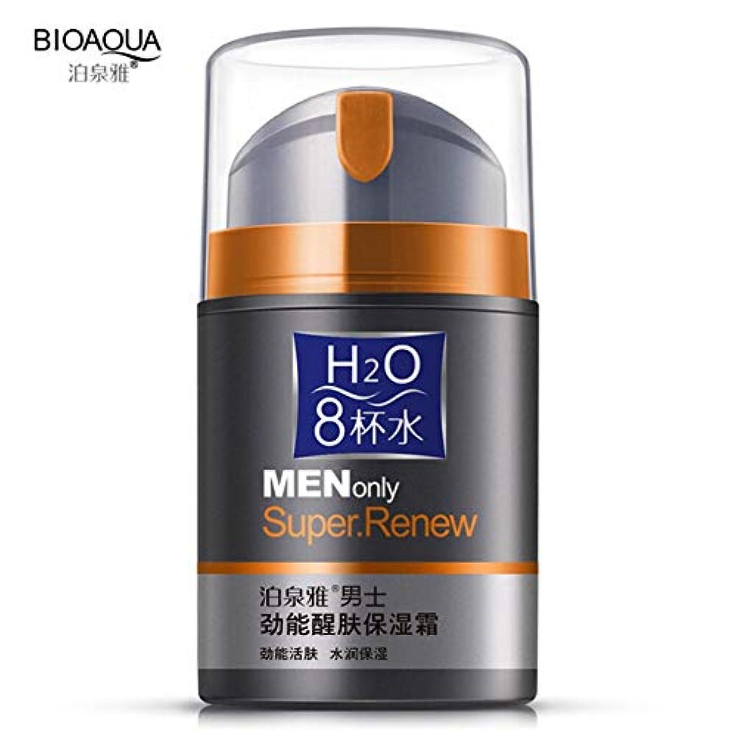 プリーツ均等に硬化するBIOAQUA男性保湿オイルコントロールフェイスクリームアンチリンクルデイクリーム寧ケアブラックヘッドの取り外し50グラム