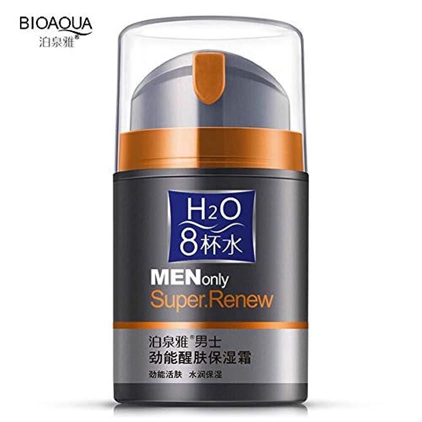 BIOAQUA男性保湿オイルコントロールフェイスクリームアンチリンクルデイクリーム寧ケアブラックヘッドの取り外し50グラム