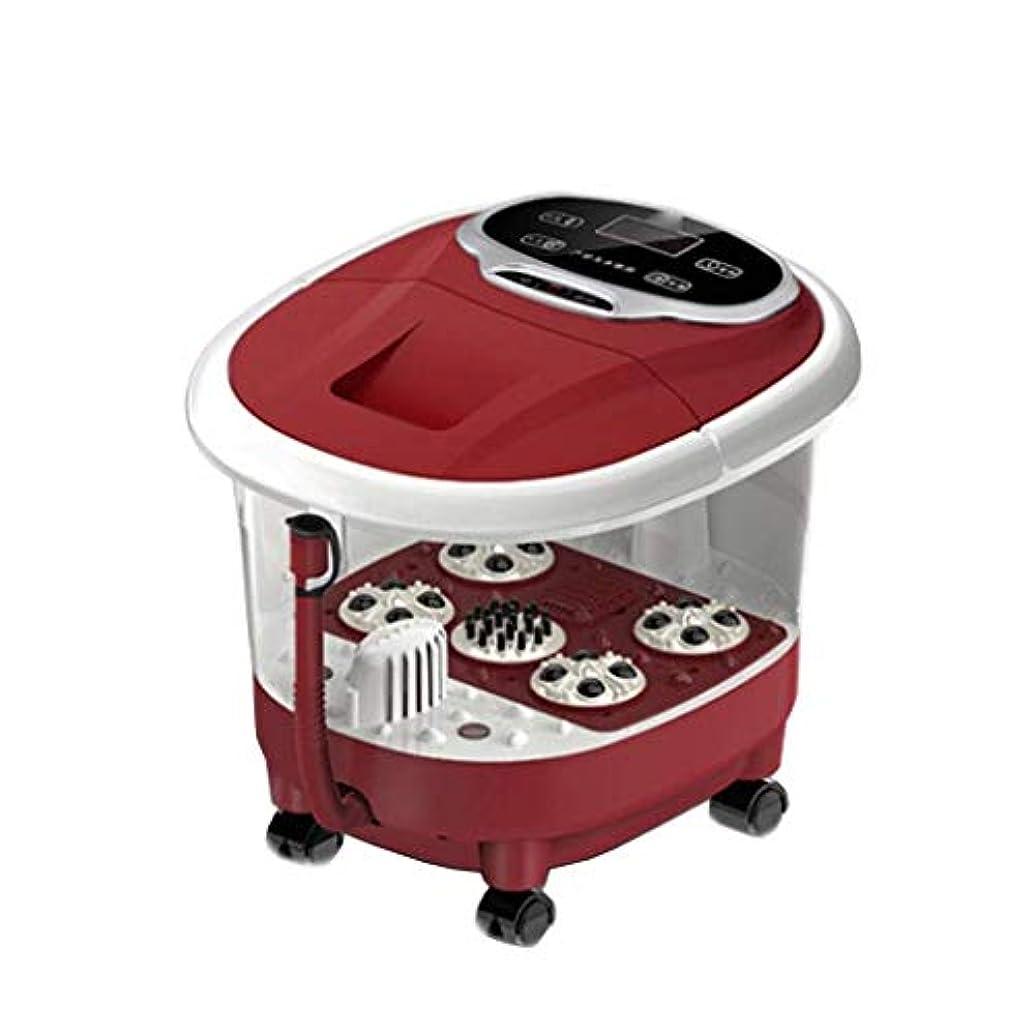 記事オーガニックミキサープロフェッショナルフットスパマッサージ、磁場療法 フットケア用 熱とマッサージとジェット調節可能な時間温度