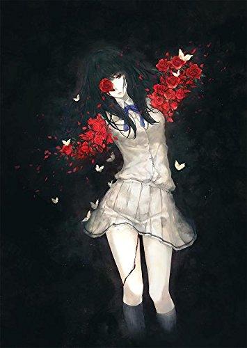 杉菜水姫(スギナミキ)作品第二集『花葬』【書籍】