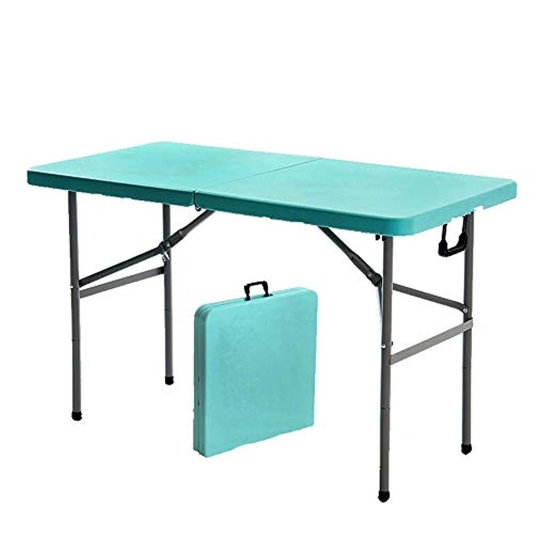 消去支払う肖像画LJHA zhuozi 折りたたみ式テーブル、長方形の鉄骨構造、寝室に最適、アウトドアキャンプなど(4色) (色 : 青)