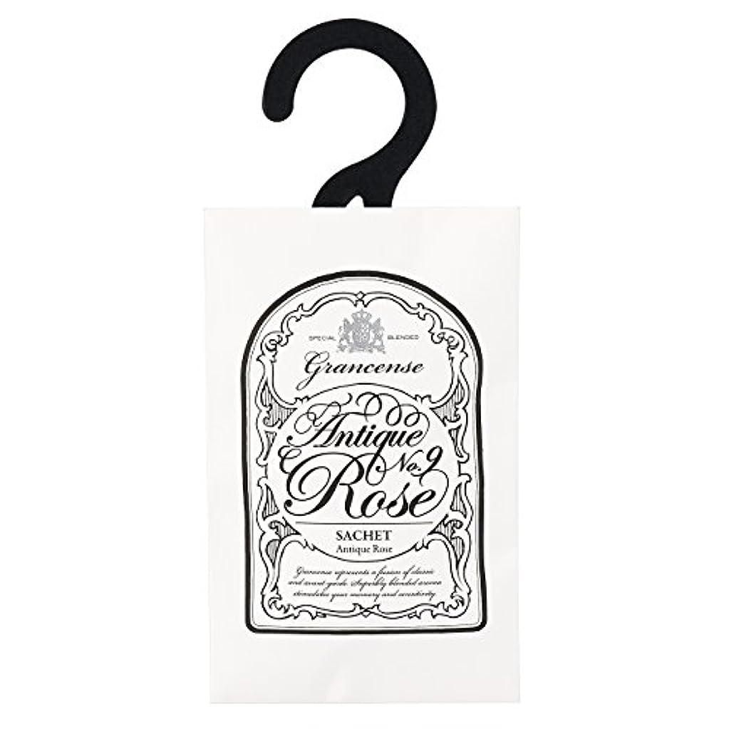 困った費やす類推グランセンス サシェ(約2~4週間) アンティークローズ 12g(芳香剤 香り袋 アロマサシェ カシスの青さとローズをミックスした印象深い香り)