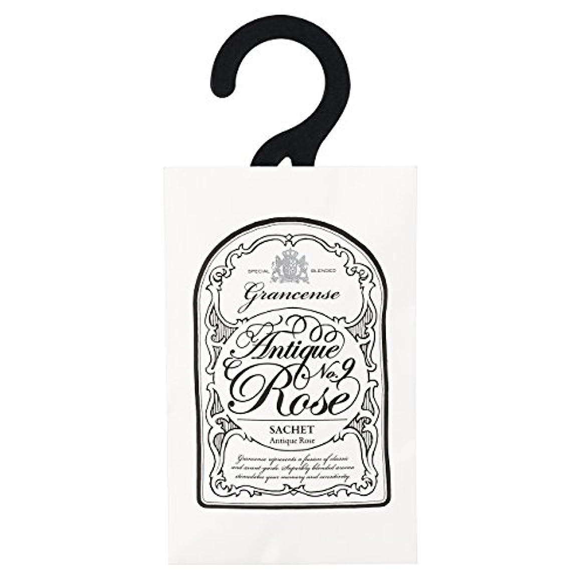 グランセンス サシェ(約2~4週間) アンティークローズ 12g(芳香剤 香り袋 アロマサシェ カシスの青さとローズをミックスした印象深い香り)