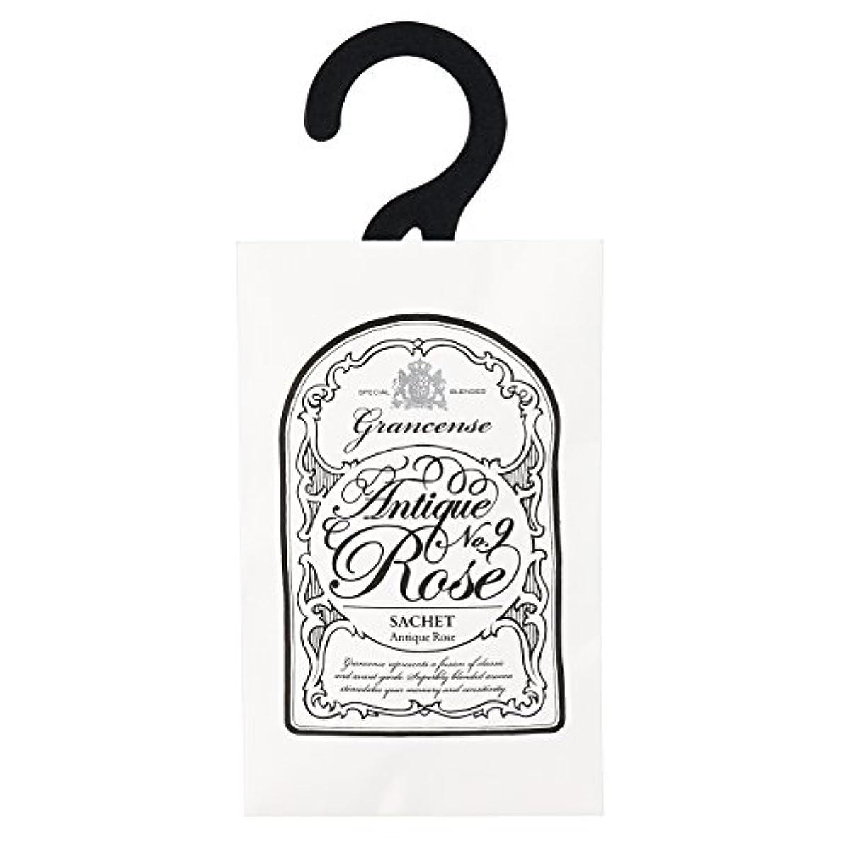 賞複製一緒にグランセンス サシェ(約2~4週間) アンティークローズ 12g(芳香剤 香り袋 アロマサシェ カシスの青さとローズをミックスした印象深い香り)