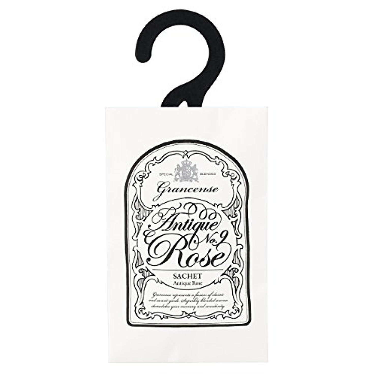 あご休憩箱グランセンス サシェ(約2~4週間) アンティークローズ 12g(芳香剤 香り袋 アロマサシェ カシスの青さとローズをミックスした印象深い香り)