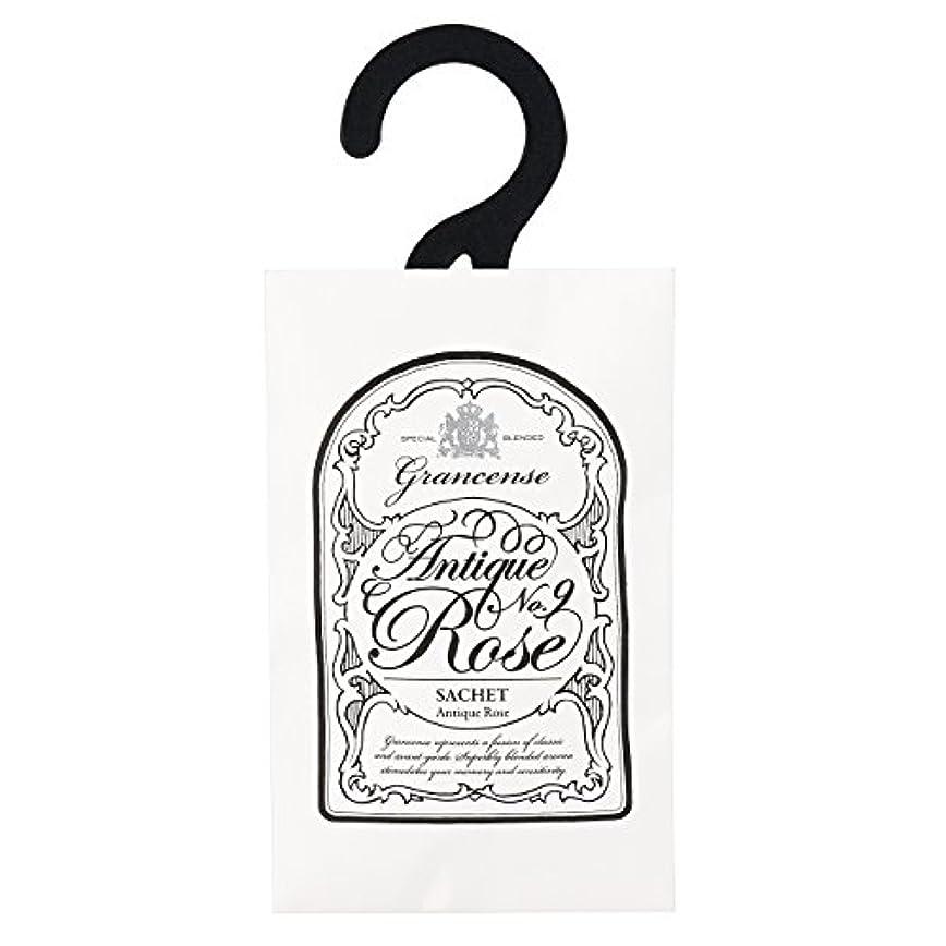 関税不和女将グランセンス サシェ(約2~4週間) アンティークローズ 12g(芳香剤 香り袋 アロマサシェ カシスの青さとローズをミックスした印象深い香り)