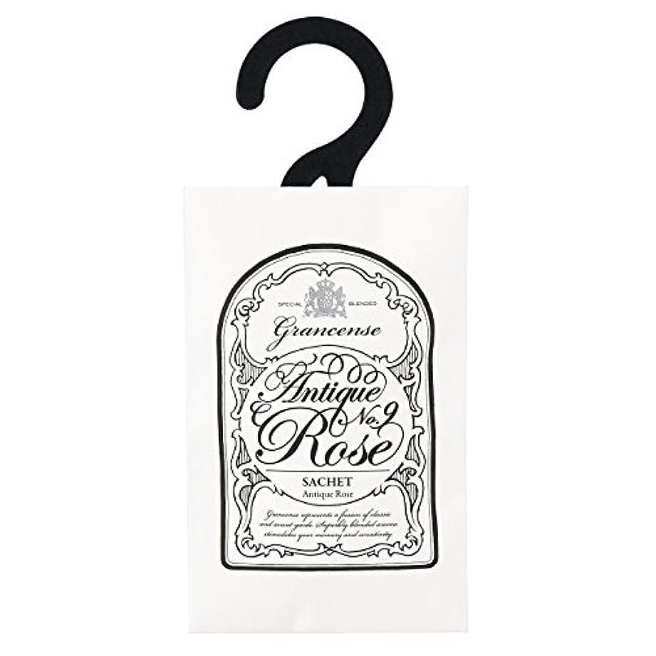 原理修道院丈夫グランセンス サシェ(約2~4週間) アンティークローズ 12g(芳香剤 香り袋 アロマサシェ カシスの青さとローズをミックスした印象深い香り)