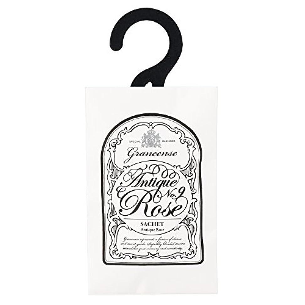 エキゾチック退屈させる忌まわしいグランセンス サシェ(約2~4週間) アンティークローズ 12g(芳香剤 香り袋 アロマサシェ カシスの青さとローズをミックスした印象深い香り)