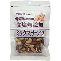 東洋ナッツ 食塩無添加ミックスナッツ 85g