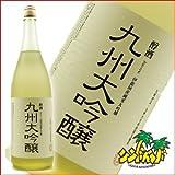 九州大吟醸(醇酒)1800ml 【浜地(ハマチ)酒造】本酒 清酒