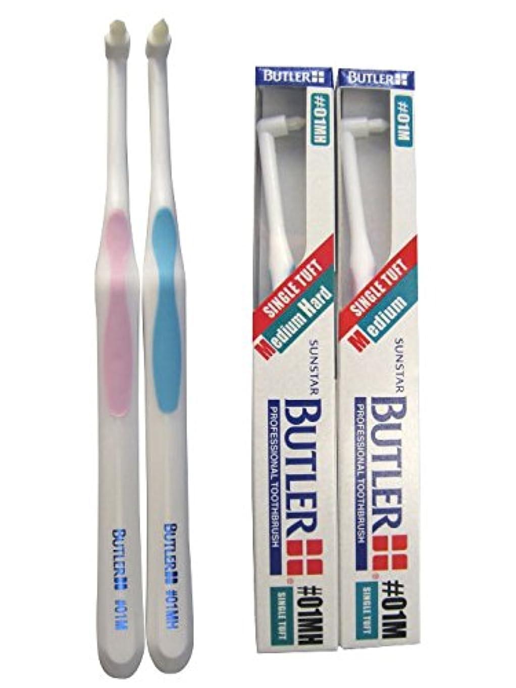 オーストラリア人コットンバナー12本 サンスター バトラー ワンタフト歯ブラシ #01M #01MH (M(ミディアム))