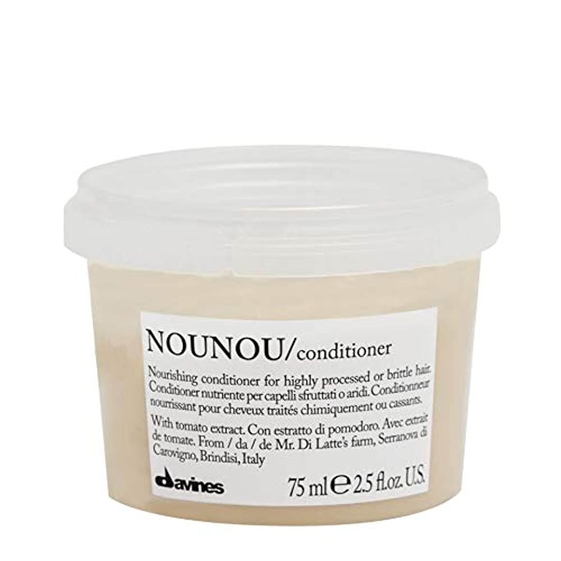 薄汚い付属品アクチュエータ[Davines ] ダヴィネスノウノウコンディショナー75ミリリットル - Davines NouNou Conditioner 75ml [並行輸入品]