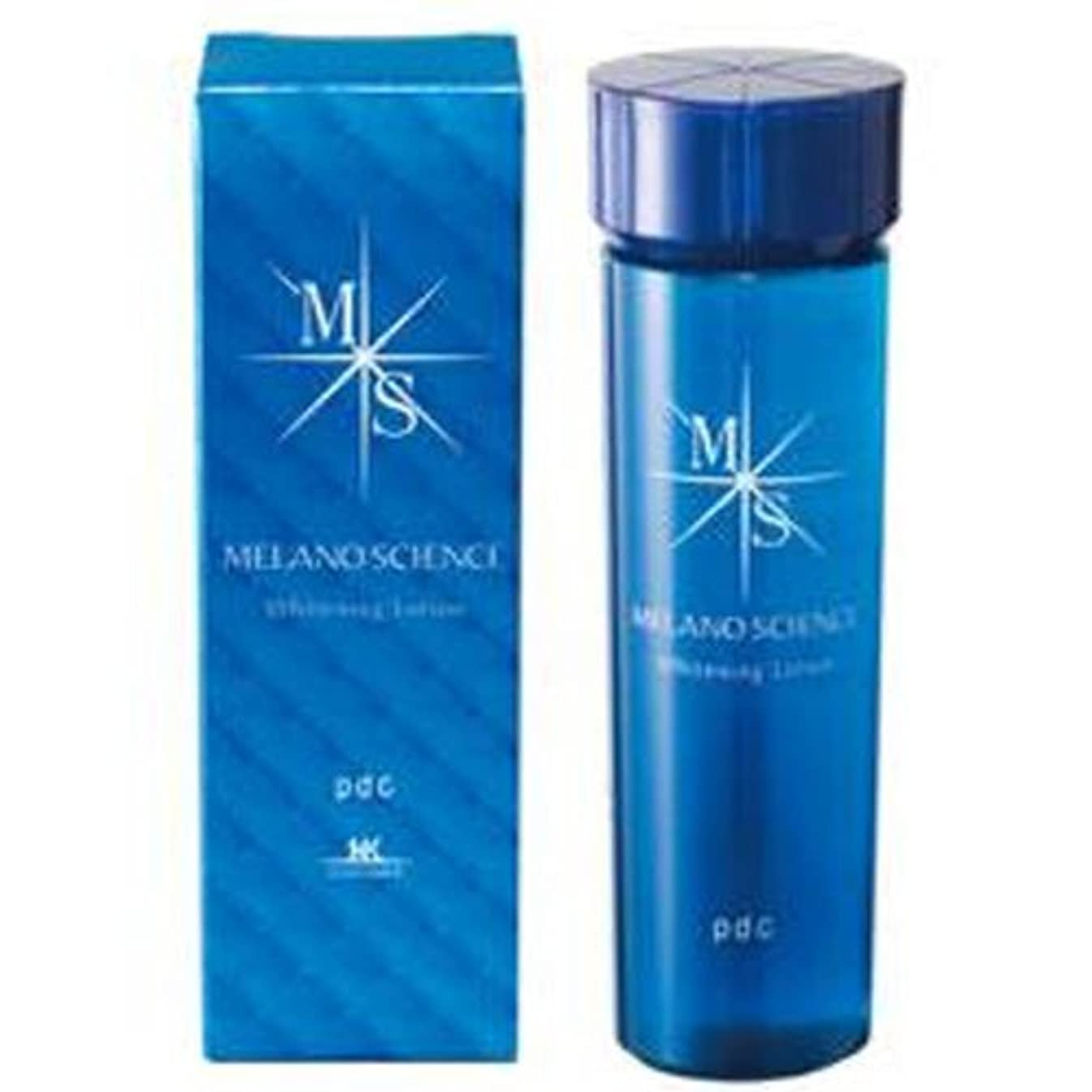 欠乏錆びリッチMK メラノサイエンス MELANOSCIENCE ホワイトニングローション 150ml 集中美白 アルブチン 化粧水