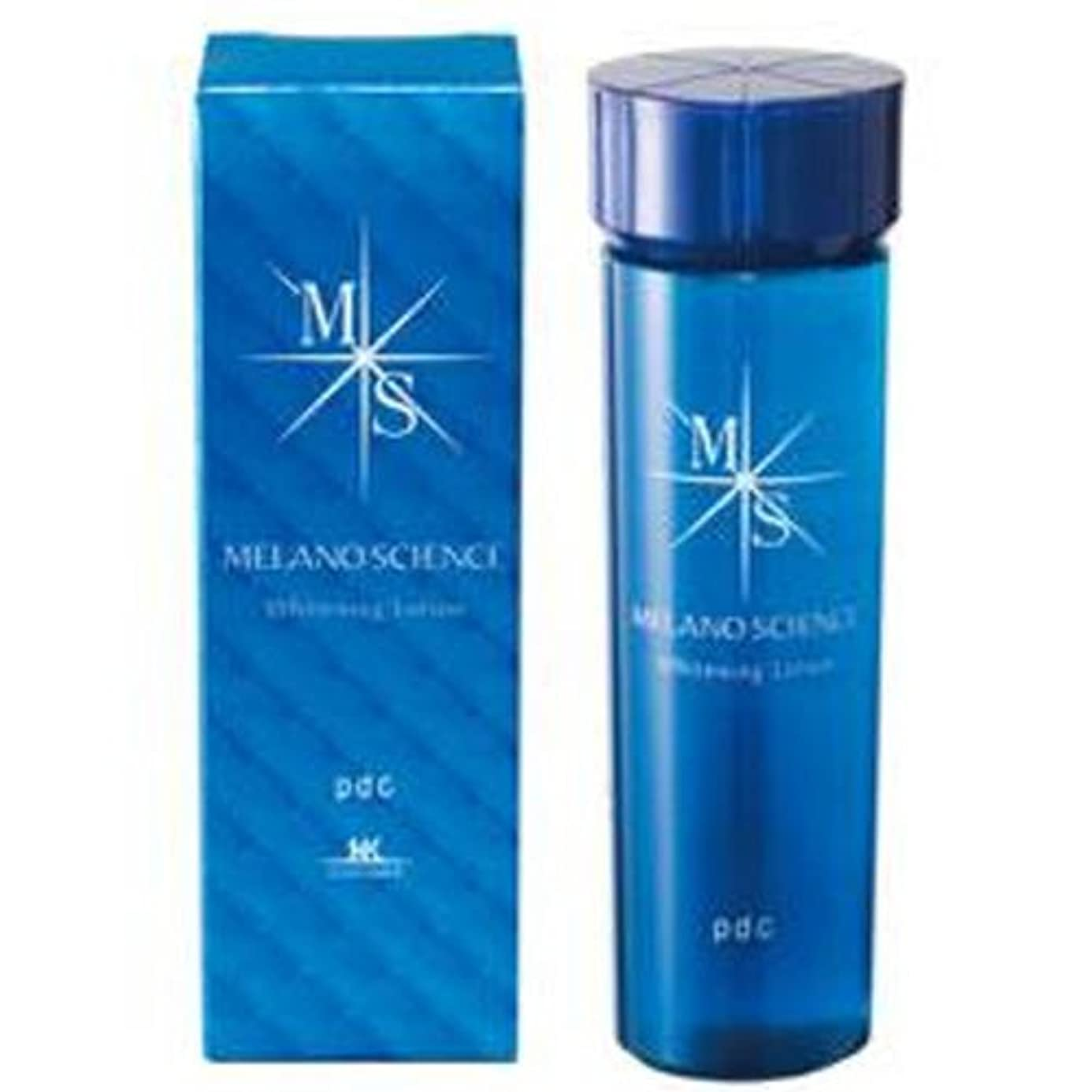 MK メラノサイエンス MELANOSCIENCE ホワイトニングローション 150ml 集中美白 アルブチン 化粧水